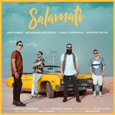 دانلود موزیک جدید Various Artists سلامتی Various Artists - Salamati + متن ترانه سلامتی از