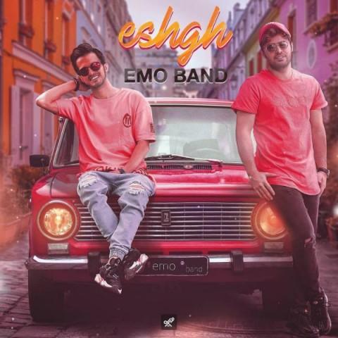 دانلود موزیک جدید Emo Band عشق Emo Band - Eshgh + متن ترانه عشق از