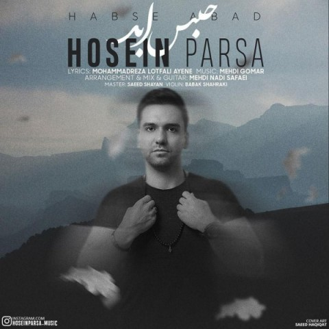 دانلود موزیک جدید حسین پارسا حبس ابد