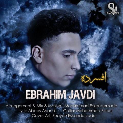 دانلود موزیک جدید ابراهیم جاویدی افسرده
