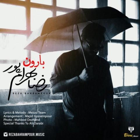 دانلود موزیک جدید رضا بهرام پور بارون