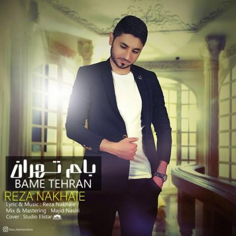 دانلود موزیک جدید رضا نخعی بام تهران