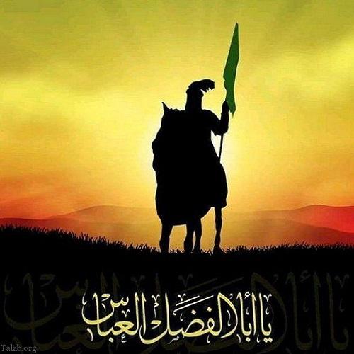 دانلود موزیک جدید امیر اصفهانی علمدار