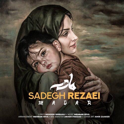 دانلود موزیک جدید صادق رضایی مادر