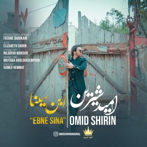 دانلود موزیک جدید امید شیرین ابن سینا