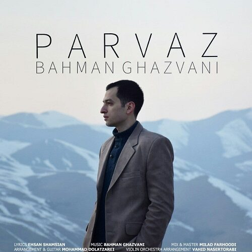 دانلود موزیک جدید بهمن قزوانی پرواز